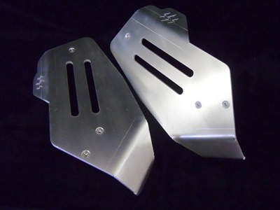 Picture of A ARM GUARDS REAR