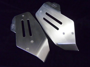 Picture of A-ARM GUARDS REAR