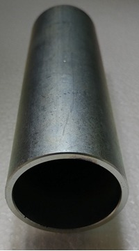 Picture of BEARING CARRIER SPACER